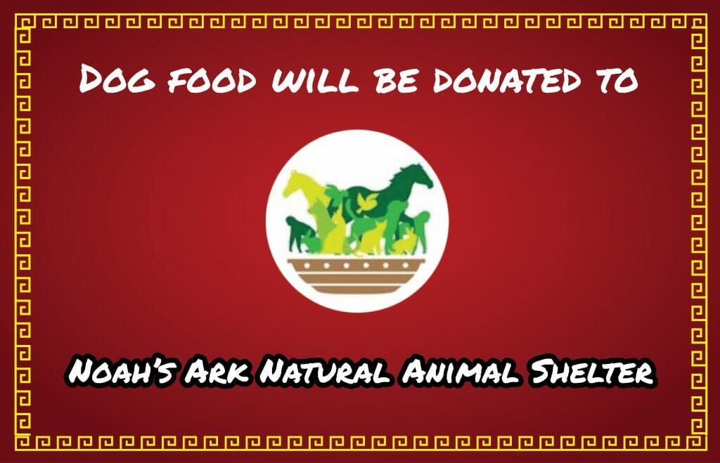 Dog food will be donated to - Noah